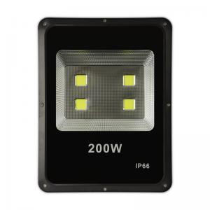 200W PROIECTOR LED SLIM Lumina Rece-NV-TGCOB-200W-R