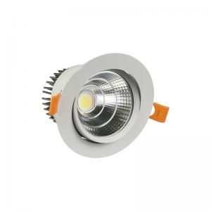SPOT LED 5W COB ORIENTABIL Lumina Rece-NV-TDCOB-5W-R
